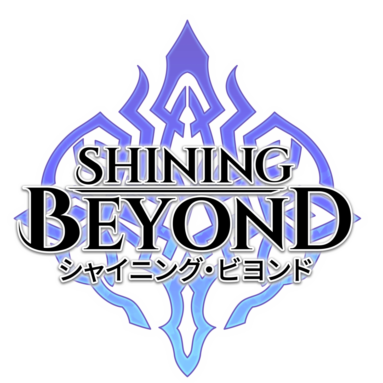 Icon: Shining Beyond