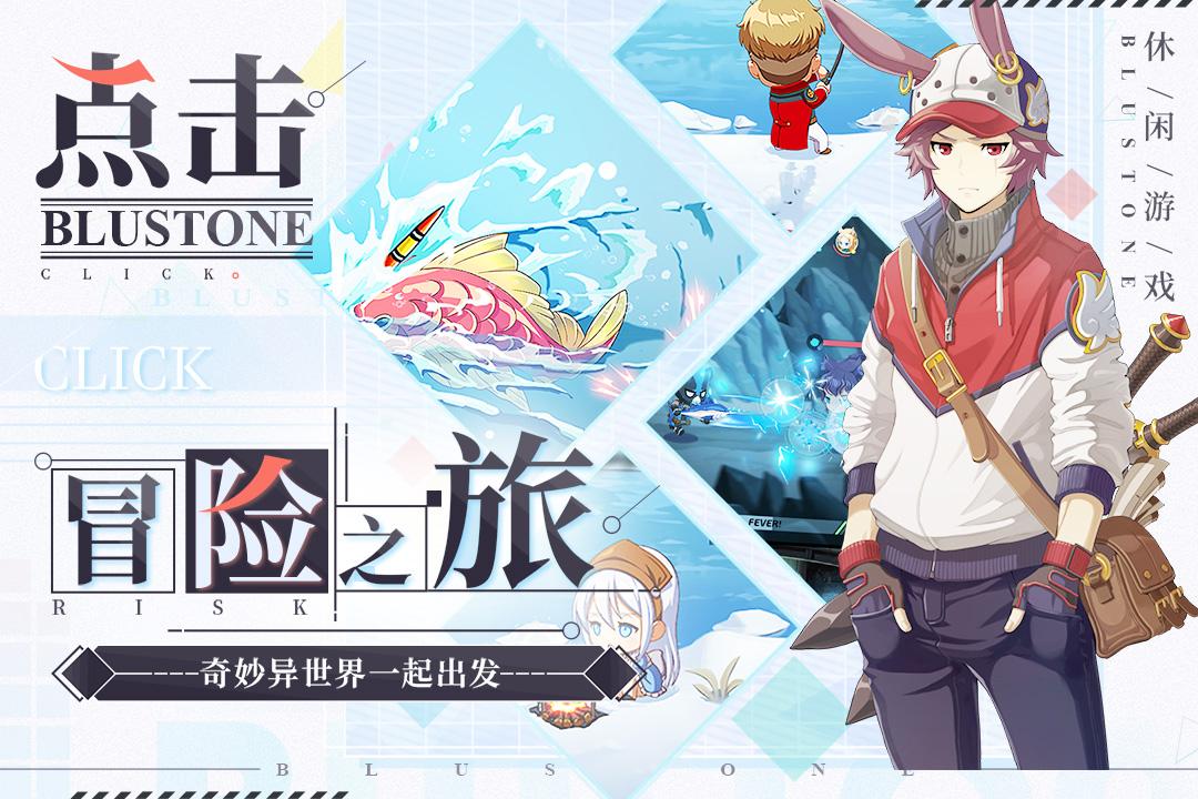 Screenshot 4: 疾風小俠