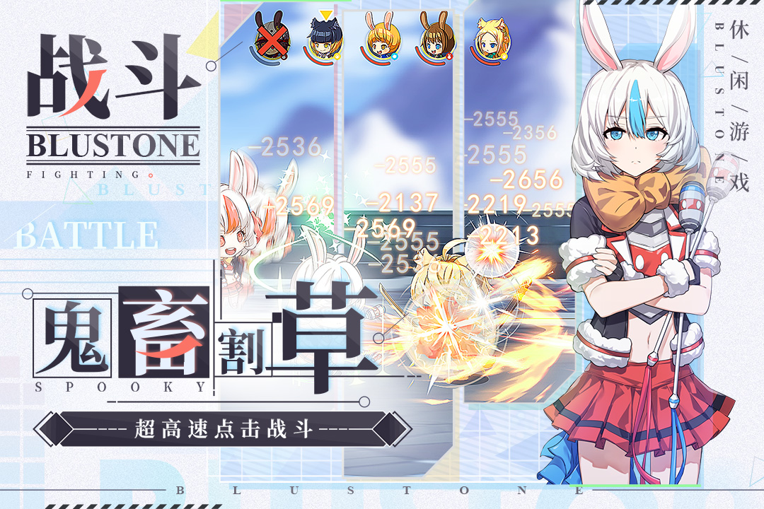 Screenshot 2: 疾風小俠