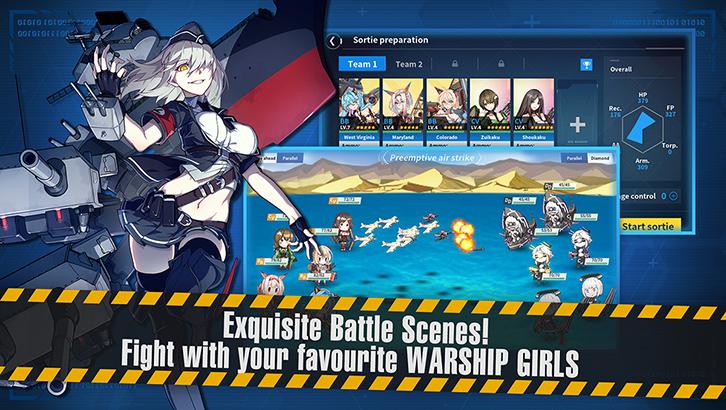 Screenshot 2: 戰艦少女R(國際版)