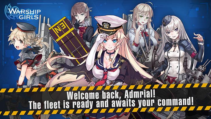 Screenshot 1: Warship Girls | Global
