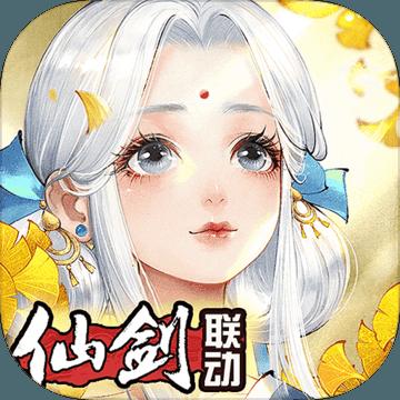 Icon: Xuan Yuan Sword Mobile | Chino Simplificado