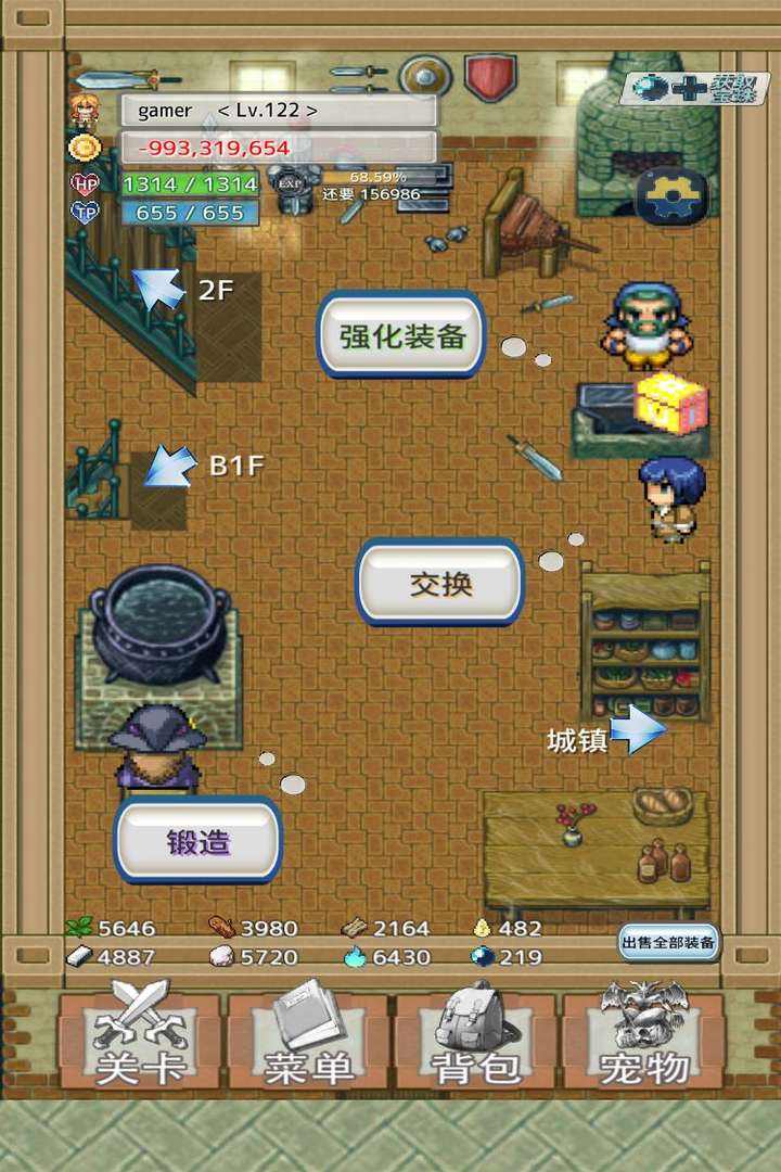 Screenshot 1: Legacy Cost | 중문간체버전