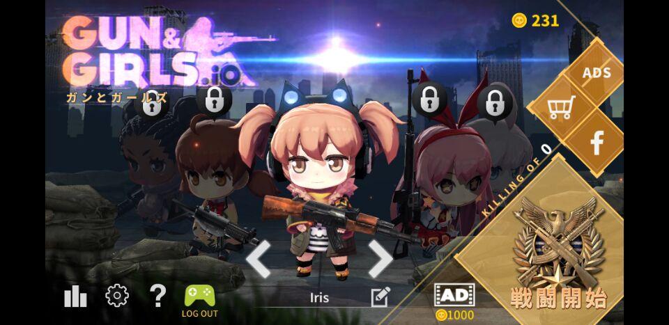 Screenshot 1: Gun&Girls.io