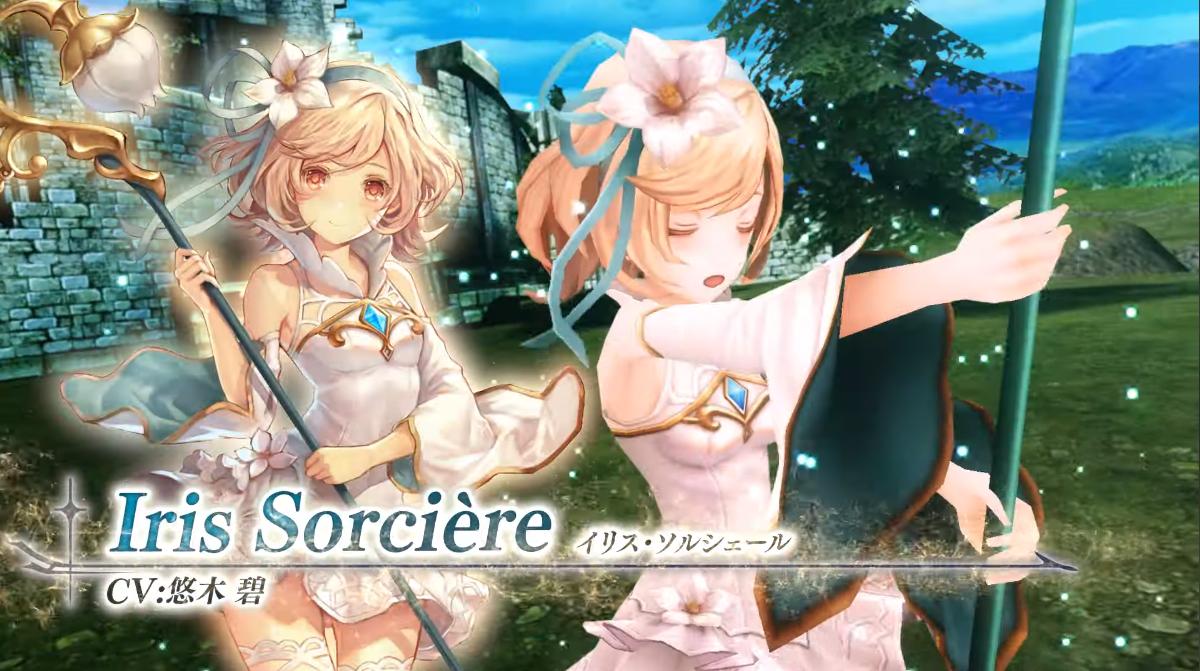 Screenshot 2: De:Lithe~忘卻真王與盟約天使~