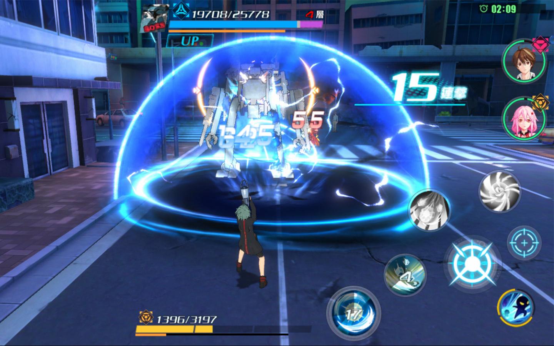 Screenshot 1: 罪惡王冠