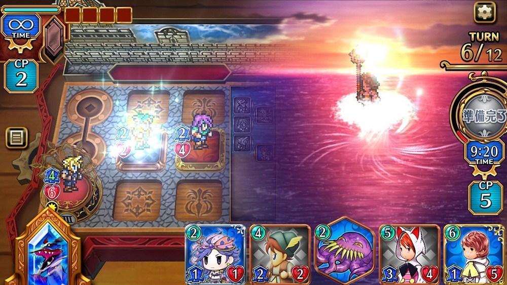 Screenshot 3: FINAL FANTASY DIGITAL CARD GAME