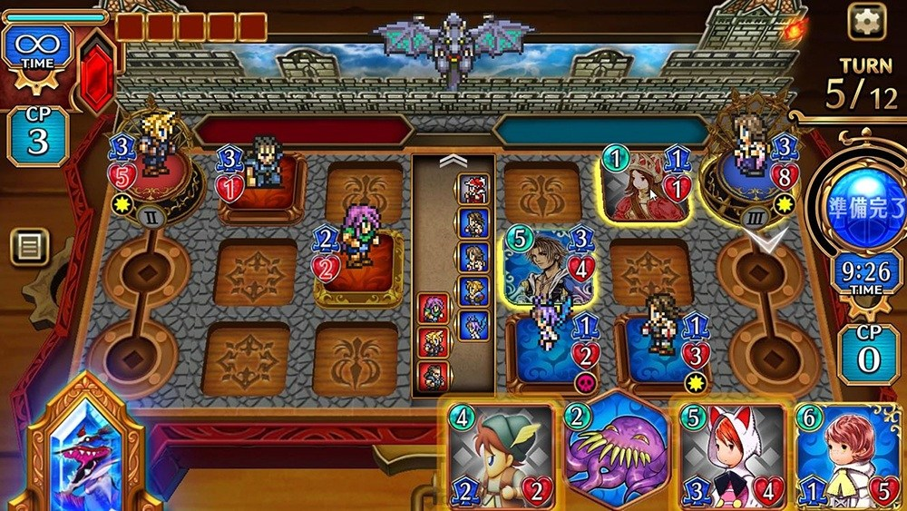 Screenshot 2: FINAL FANTASY DIGITAL CARD GAME