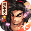 Icon: SAMURAI SHODOWN M | Simplified Chinese