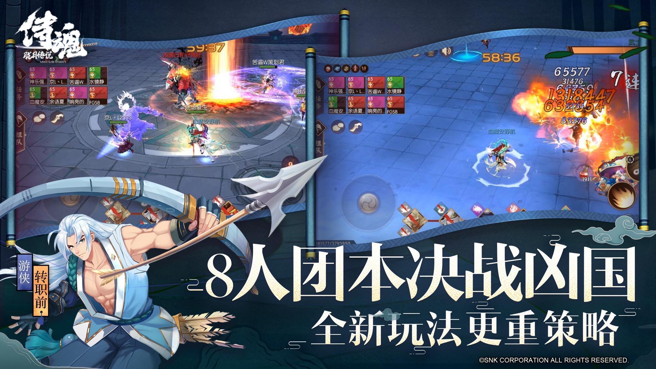 Screenshot 4: 侍魂:朧月傳說 | 簡中版