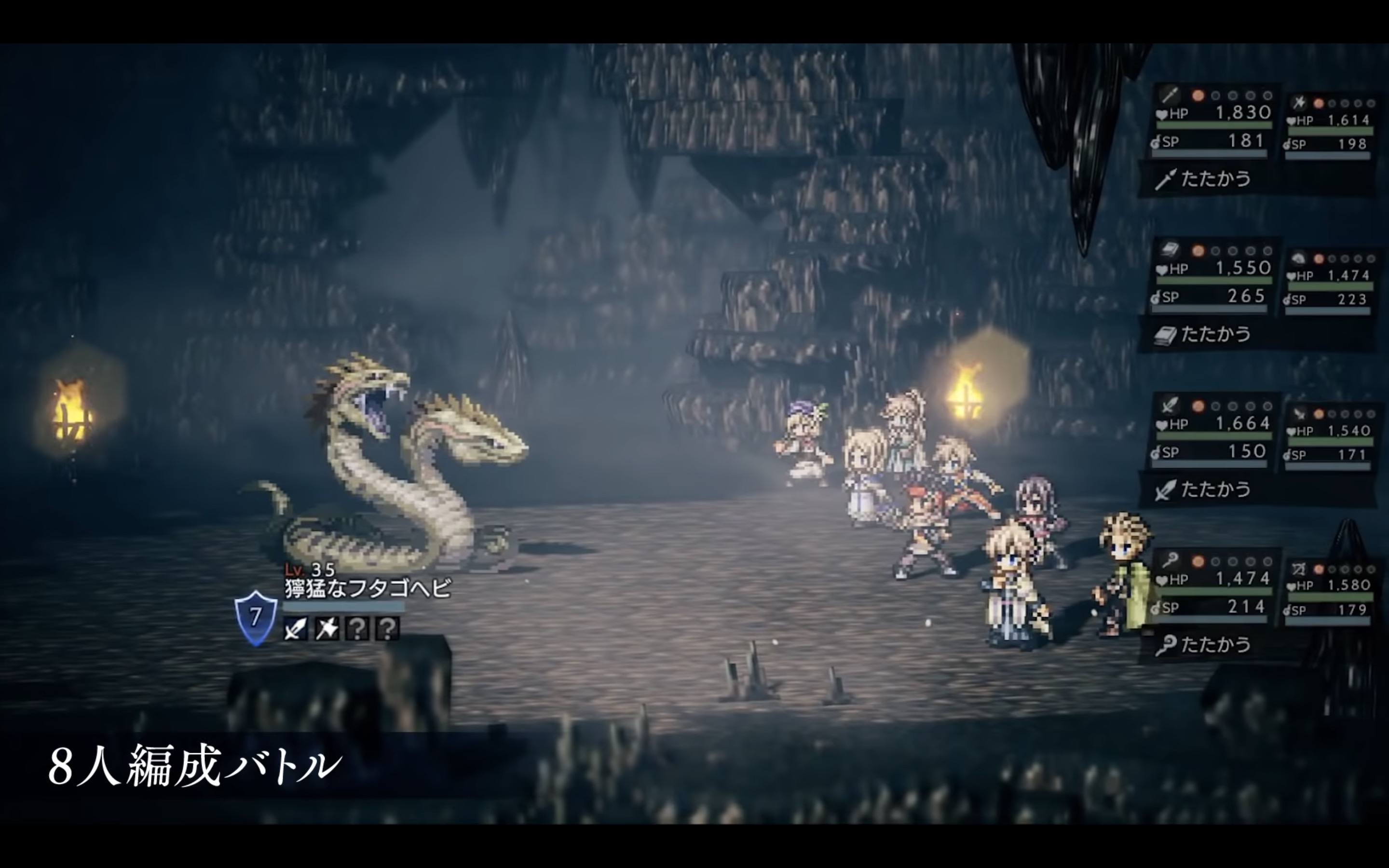 Screenshot 2: Octopath Traveler - Champion of the Continent
