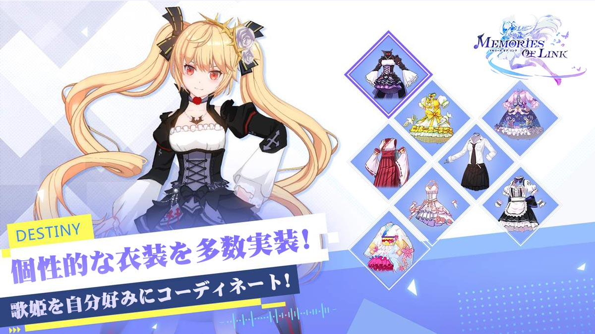 Screenshot 4: 命運歌姬(日版)