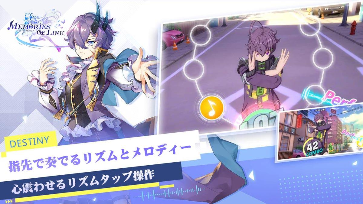 Screenshot 2: Memories of link (JP)