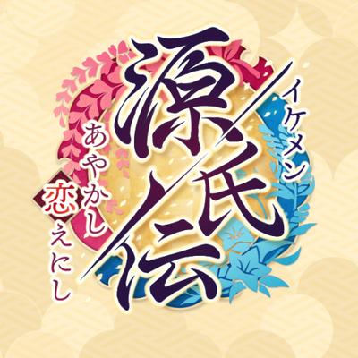 Icon: 美男源氏傳 妖怪戀緣