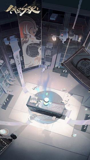Screenshot 4: 代号SSR