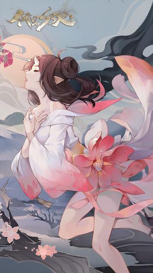 Screenshot 1: 陰陽師:百聞牌