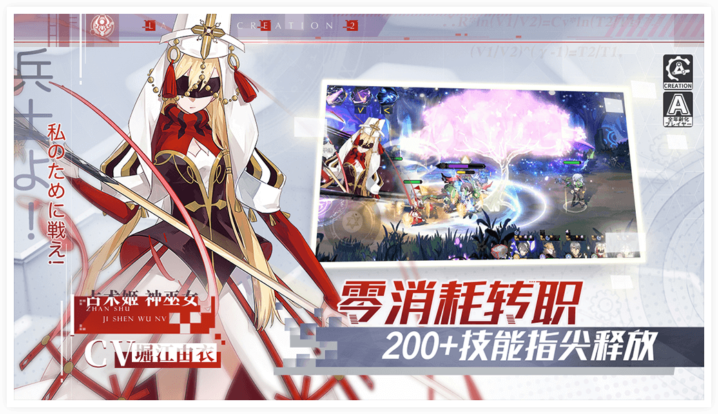 Screenshot 3: 造物2