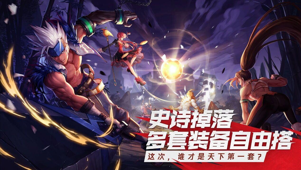 Screenshot 4: Dungeon & Fighter M