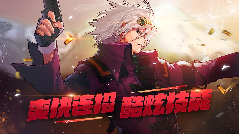 Screenshot 2: 地下城與勇士 M