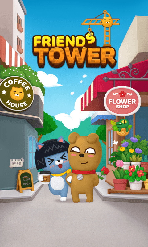 Screenshot 1: Friends Tower