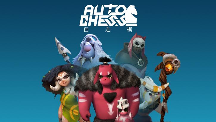 Screenshot 1: Auto Chess(zh-CN)