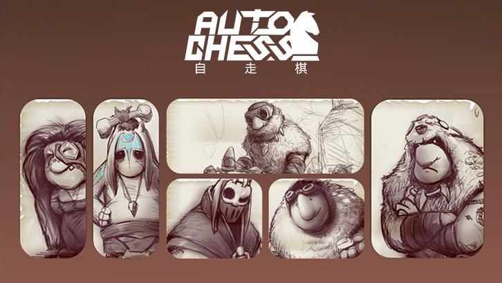 Screenshot 2: Auto Chess(zh-CN)