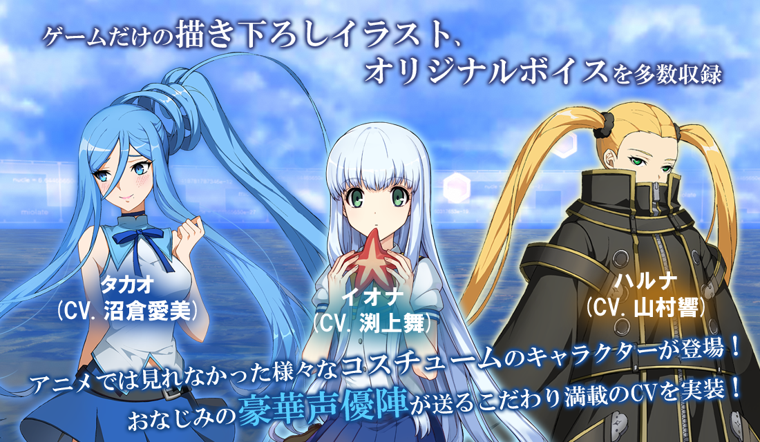 Screenshot 3: Arpeggio of Blue Steel -Ars Nova- Re:Birth