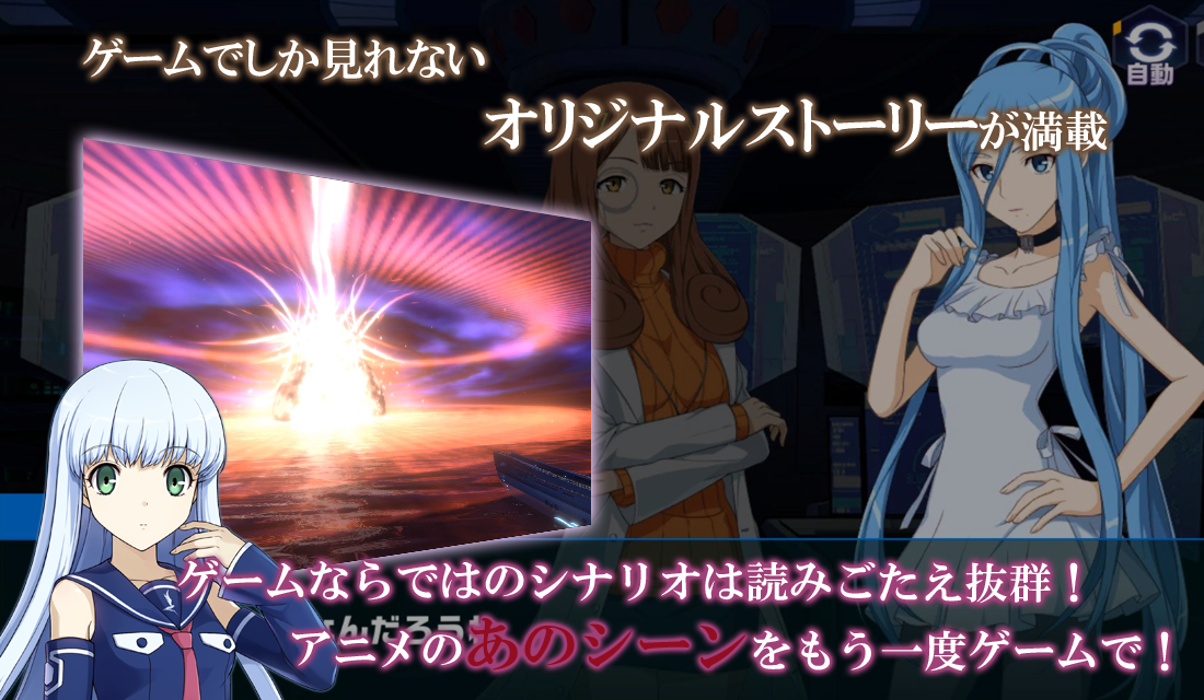 Screenshot 4: Arpeggio of Blue Steel -Ars Nova- Re:Birth
