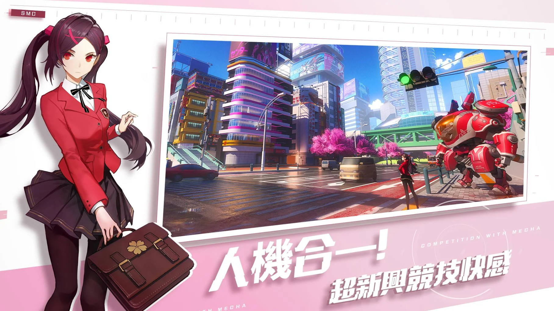 Screenshot 1: 代號:Ace
