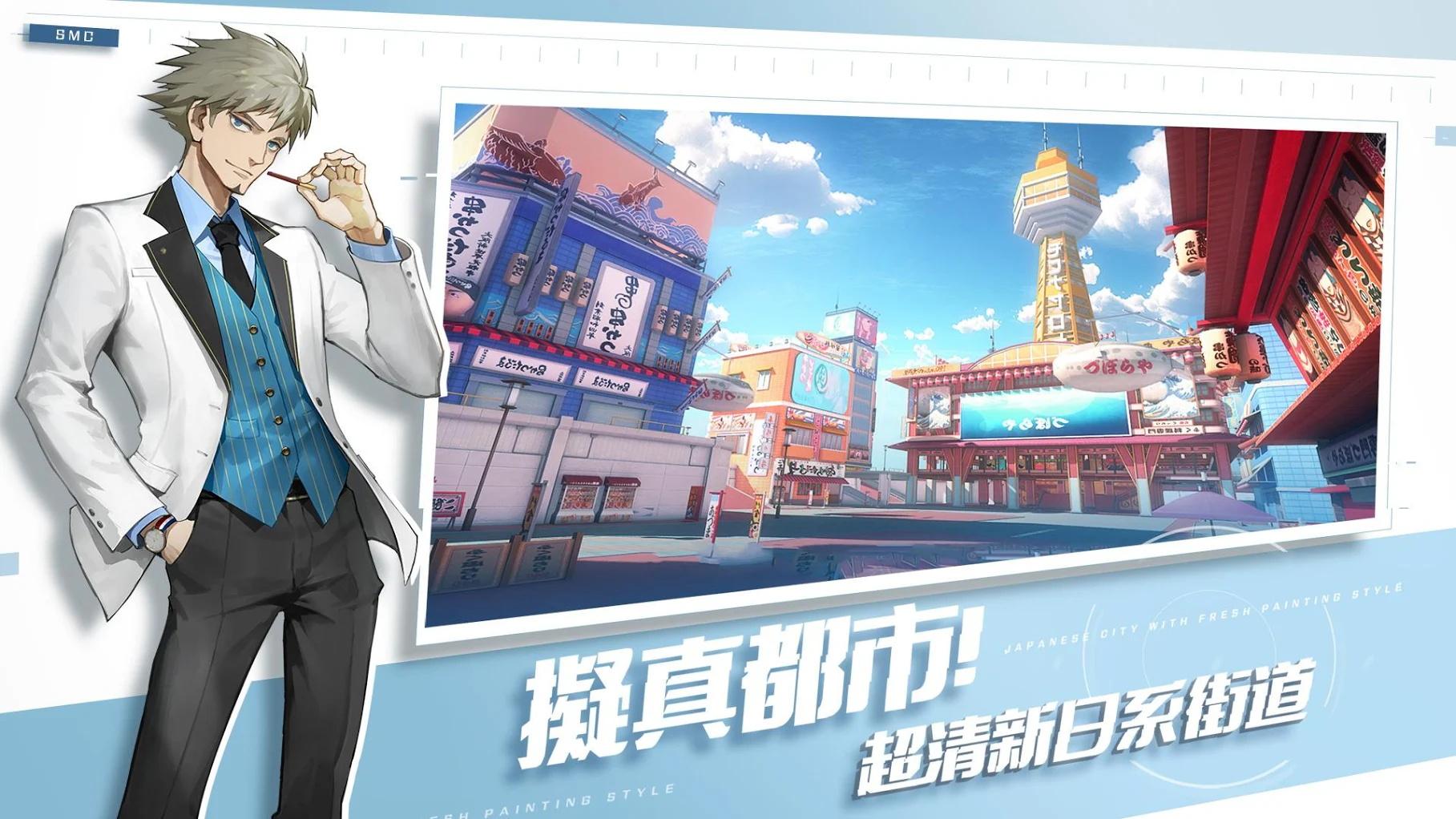 Screenshot 2: 代號:Ace