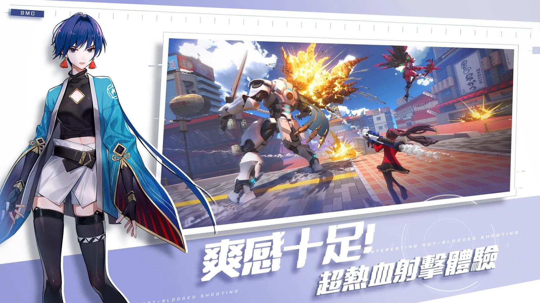 Screenshot 3: 代號:Ace