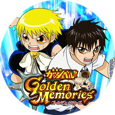 Icon: Zatch Bell!! Golden Memories