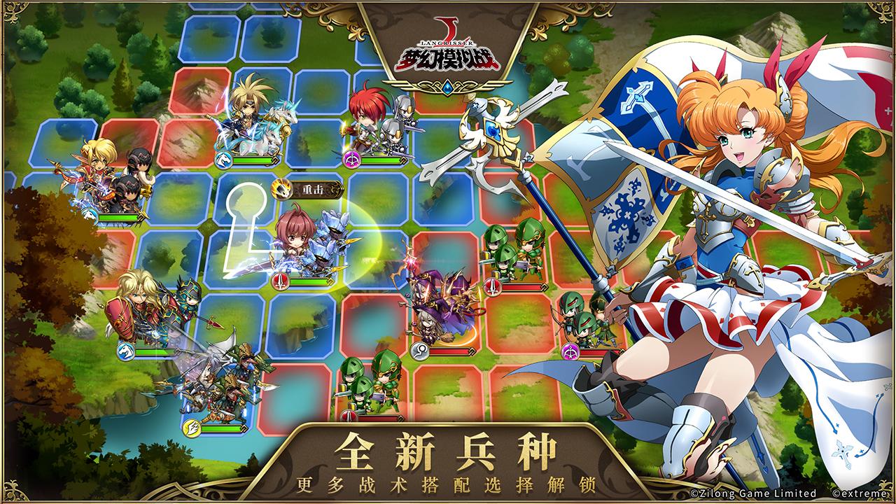 Screenshot 4: 夢幻模擬戰 | 簡中版