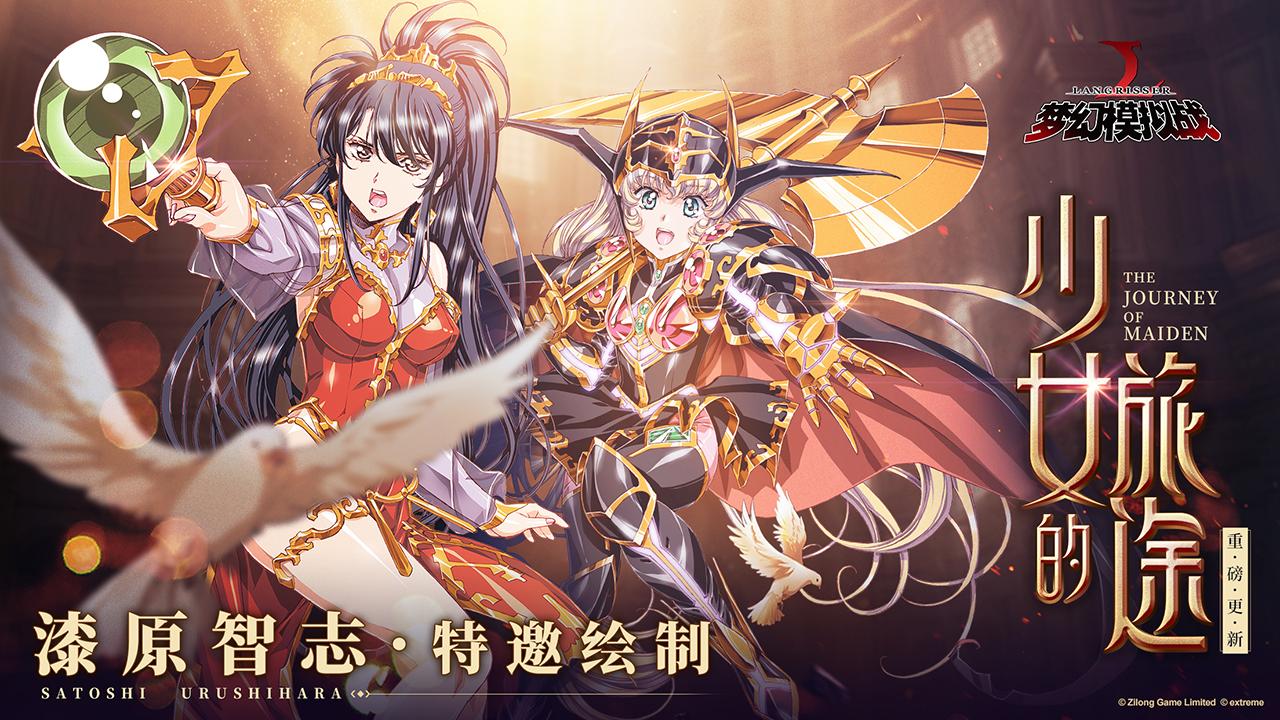 Screenshot 2: 夢幻模擬戰 | 簡中版