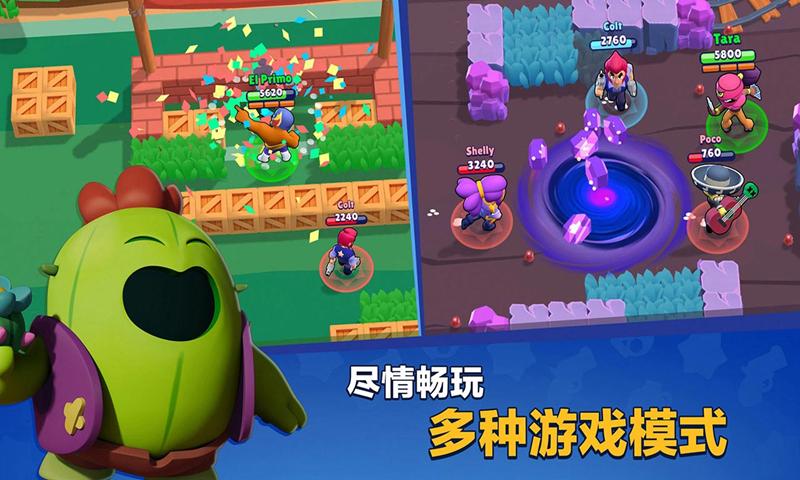 Screenshot 4: 荒野亂鬥 | 簡中版