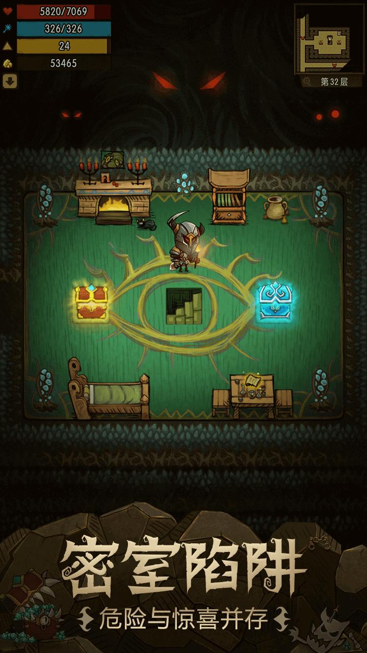 Screenshot 3: The Greedy Cave
