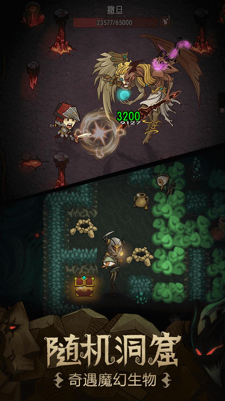 Screenshot 4: The Greedy Cave
