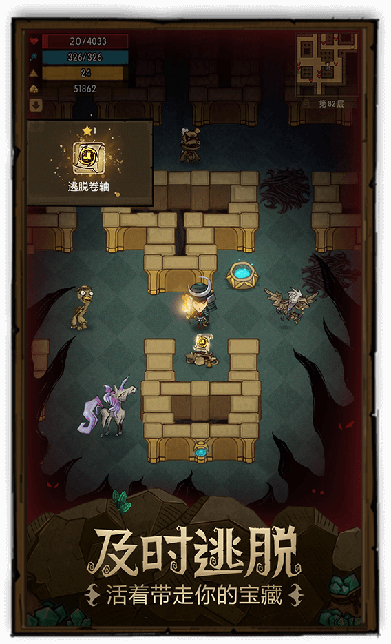 Screenshot 2: 貪婪洞窟