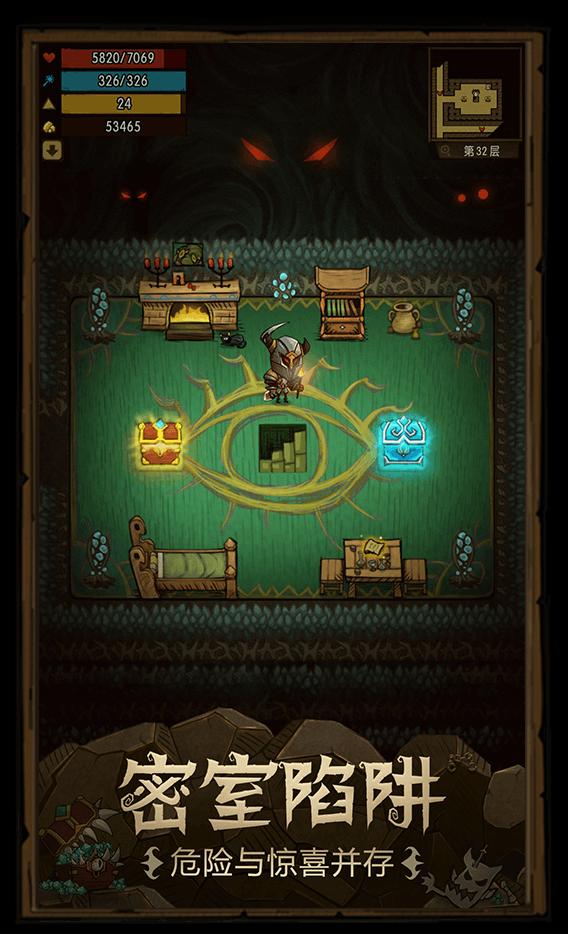 Screenshot 4: 贪婪洞窟
