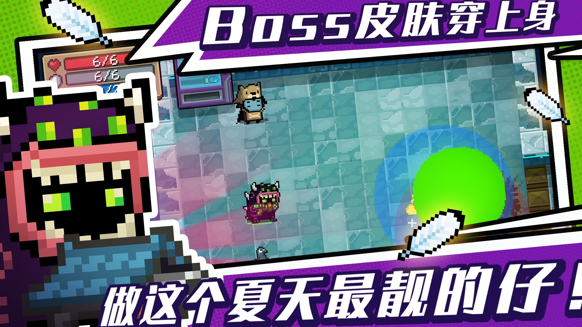 Screenshot 3: 元氣騎士