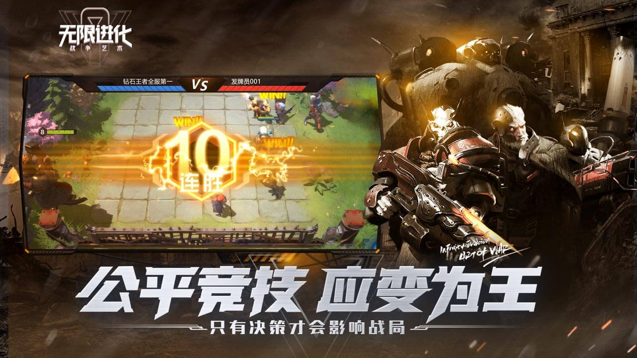 Screenshot 3: Art of War: Red Tides | Simplified Chinese