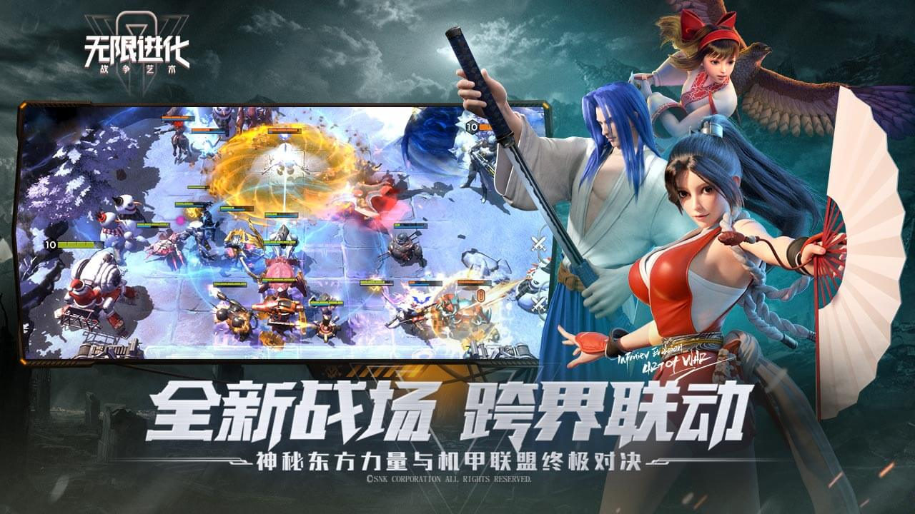 Screenshot 2: Art of War: Red Tides | Simplified Chinese