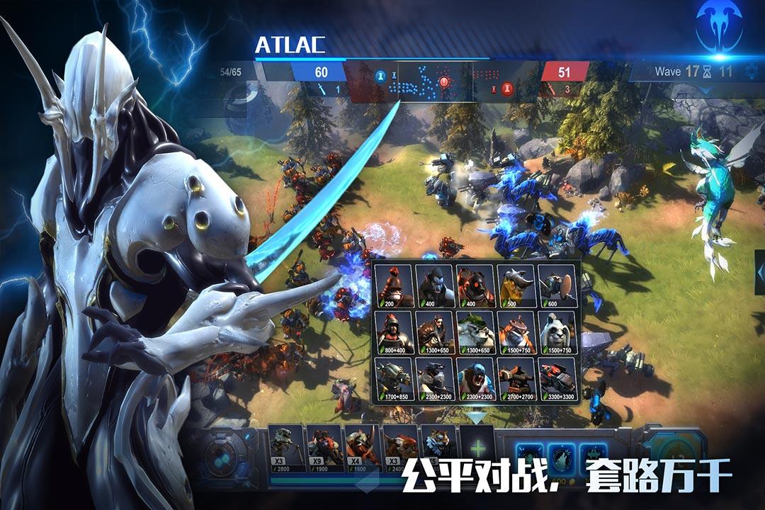 Screenshot 3: 戰爭藝術:赤潮(簡中版)