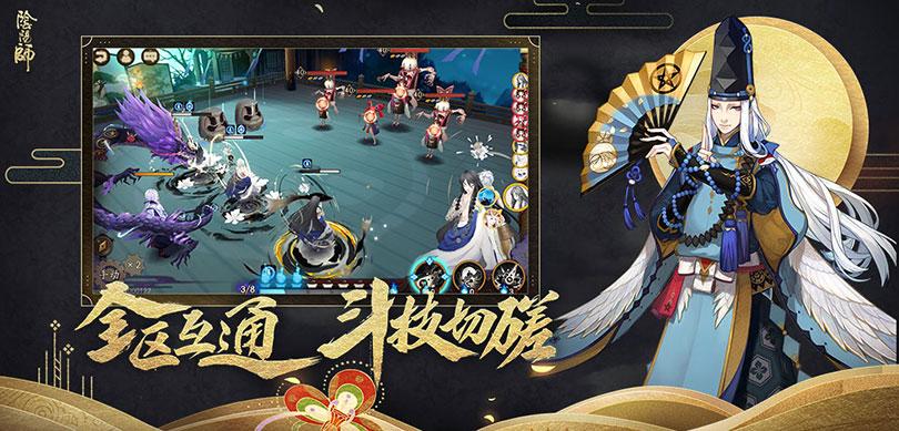 Screenshot 2: 음양사 Onmyoji | 중문간체버전