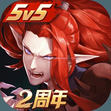 Icon: Onmyoji Arena | Simplified Chinese