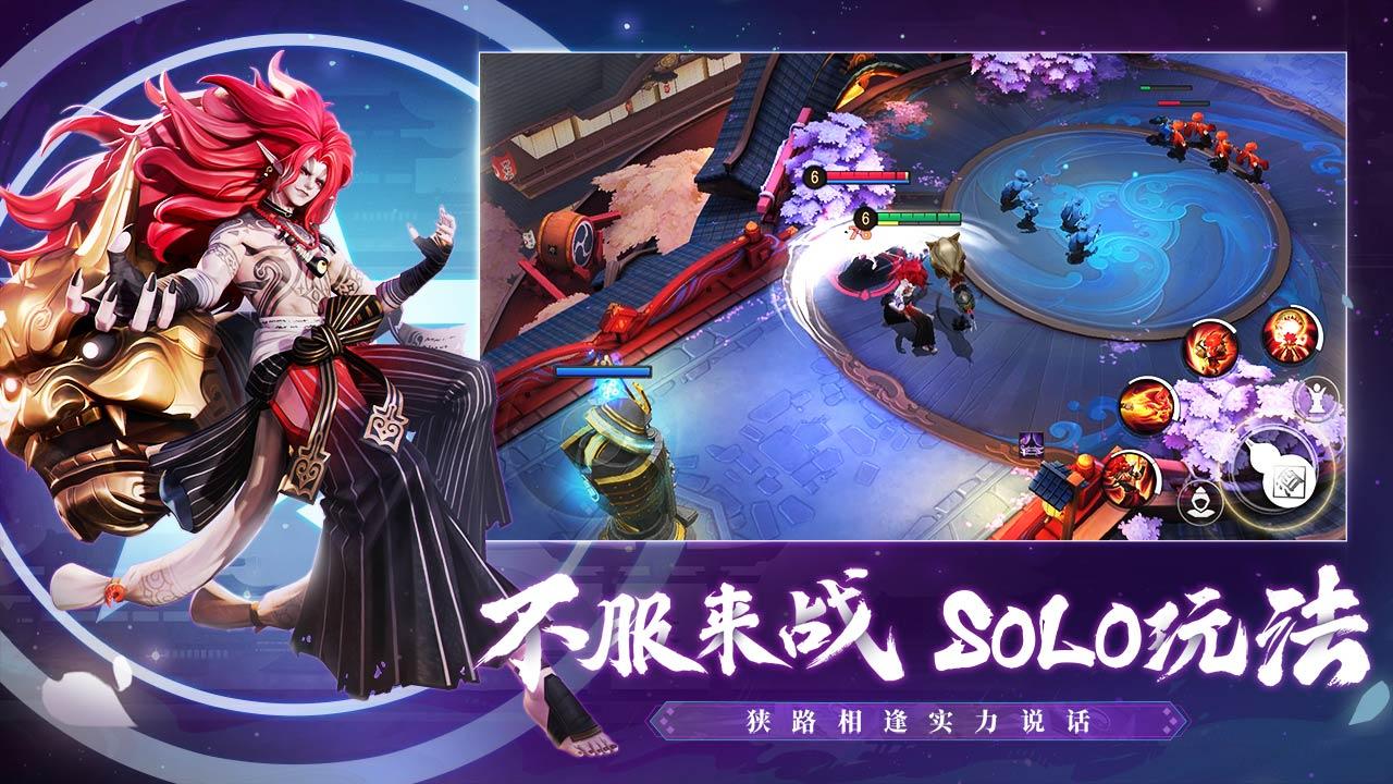 Screenshot 2: 決戰!平安京   簡中版