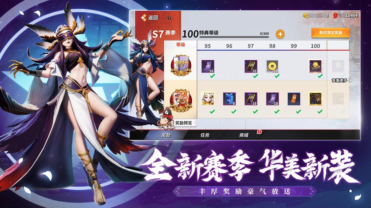 Screenshot 4: 決戰!平安京   簡中版