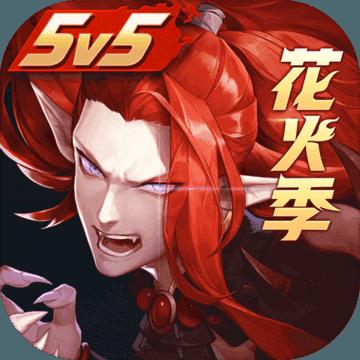 Icon: 決戰!平安京 | 簡中版