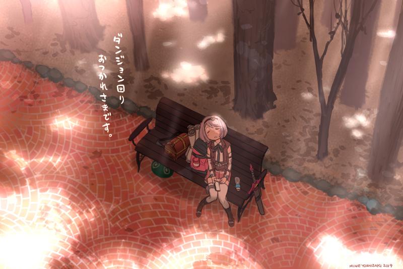 Screenshot 2: Shachibato!