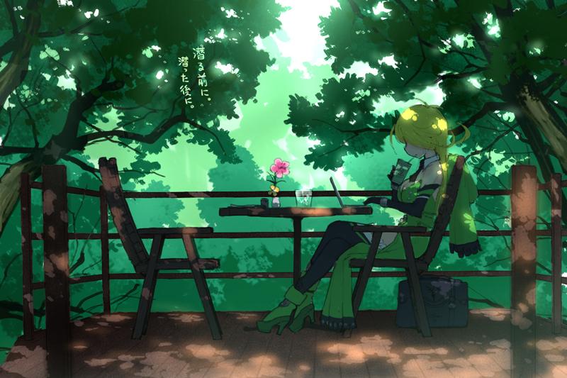 Screenshot 3: Shachibato!